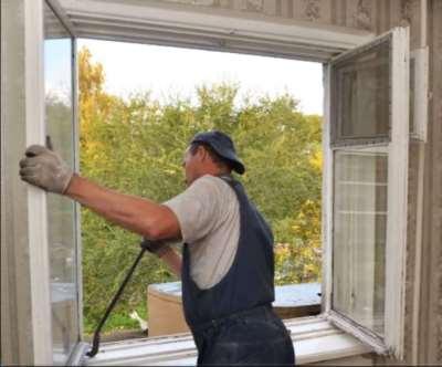 снятие старого окна