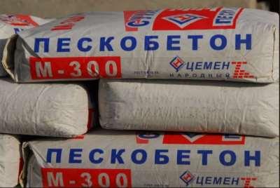 Классификация бетона, основы основ строительства