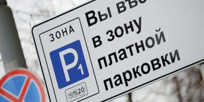 """Поручите создание проекта парковки настоящим профессионалам компании """"ПаркСити"""""""