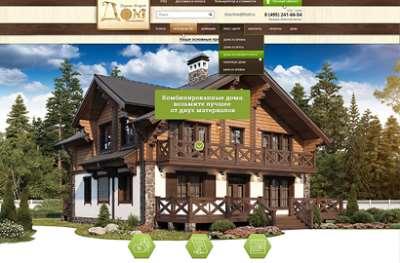 Стоимость дизайна сайта в Москве и регионах