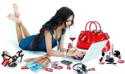 Какую выгоду предусматривает совершение онлайн-покупок