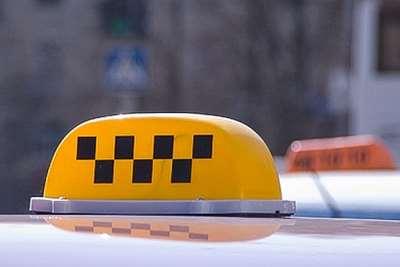 Услуга такси в Киеве на самых выгодных условиях