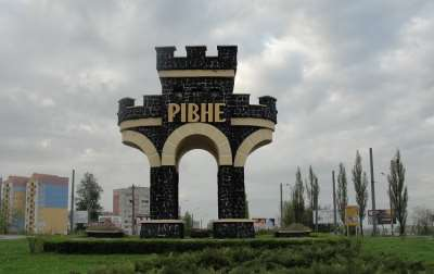 Удивительная история города Ровно
