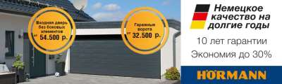«EVROVOROTA» — производство, доставка и установка ворот Hörmann, Алютех, Дорхан под заказ