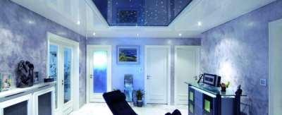Натяжные потолки ALTEZA: индивидуальный дизайн и высочайшее качество