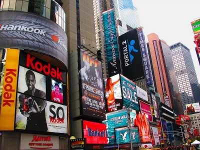 Особенности наружной рекламы и способы повышения ее эффективности