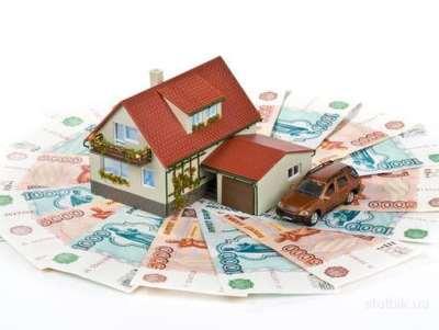 Кредит под залог недвижимости: особенности выгодного получения