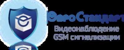Польза от GSM сигнализации в целях управления защиты объекта от проникновения