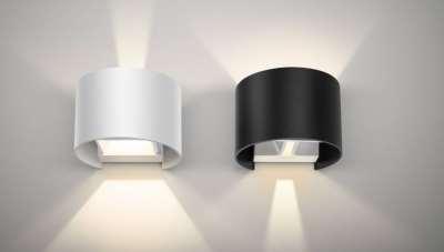 Светодиодные бра, как дополнительное освещение в доме