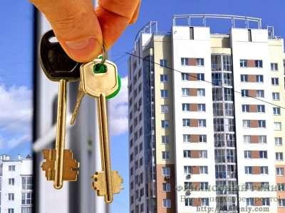 Покупка квартиры на вторичном рынке и главные риски