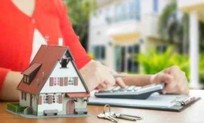 Доступное жилье и выгодная ипотека