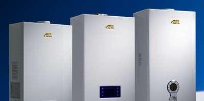 Газовые котлы отопления – советы по выбору