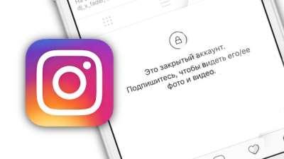 Продвигаем аккаунт в Instagram, не допуская ошибок