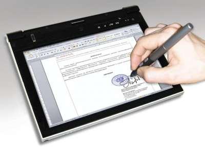 Как можно быстро получить электронную подпись?