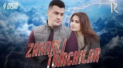 Узбекские фильмы и песни – лучшие хиты для настоящих ценителей