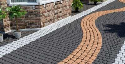 Где можно заказать для себя качественную тротуарную плитку?