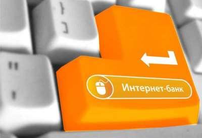 Интернет-банкинг – простота и удобство для каждого пользователя