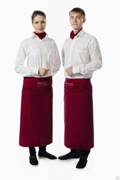 Рабочая одежда для официантов – секрет повышения имиджа заведения