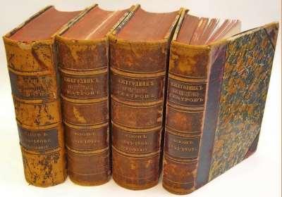 «Антикварий» — редкие и антикварные книги