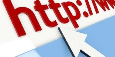 Регистрация доменов на Украине