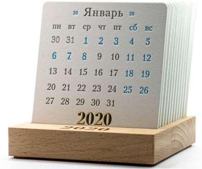 Настольный деревянный календарь как дополнение интерьера