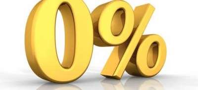 ТОП микрофинансовых организаций с первым займом под 0%
