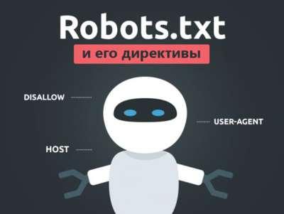 Простой метод создания файла robots.txt