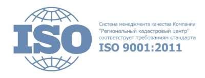 Где оформить сертификацию ГОСТ ИСО 9001-2011