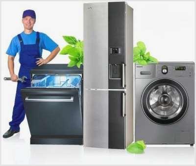 Ремонт и техническое обслуживание холодильников бренда LG