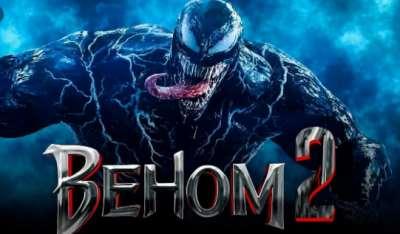 Премьеры фильмов 2020 года