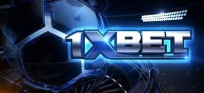 Широкие возможности популярной БК «1XBET»