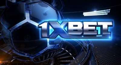 Букмекерская контора 1xbet – описание и функционал