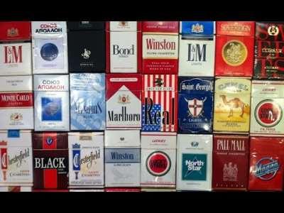 Импортные сигареты — априори высокое качество