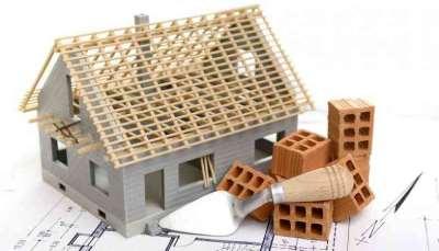 Первые шаги для строительства дома
