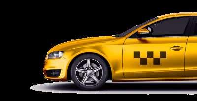 Автомобили в лизинг для работы в такси