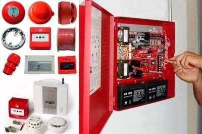 Организация обслуживания охранно-пожарной сигнализации