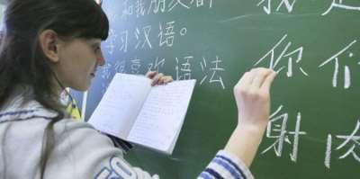 Хитрости по части изучения китайского языка