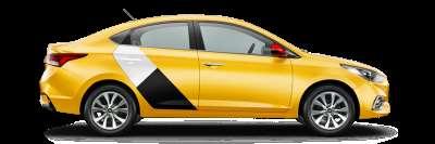 Яндекс Такси – комфортные поездки