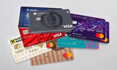 Обзор пластиковых карт и платежных систем