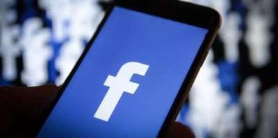 Преимущества Фейсбук для общения