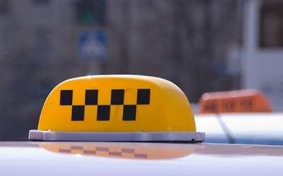 Где найти самое дешевое такси в Киеве?